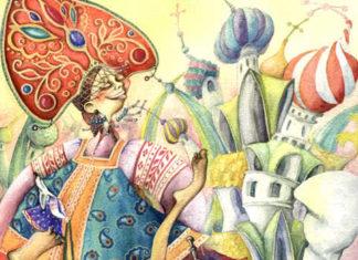 Царевна Несмеяна - русская народная сказка