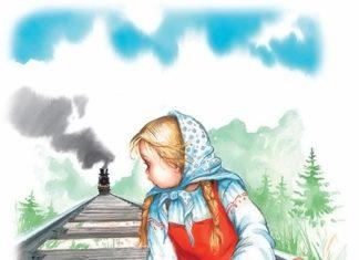 Девочка и грибы — Толстой Лев