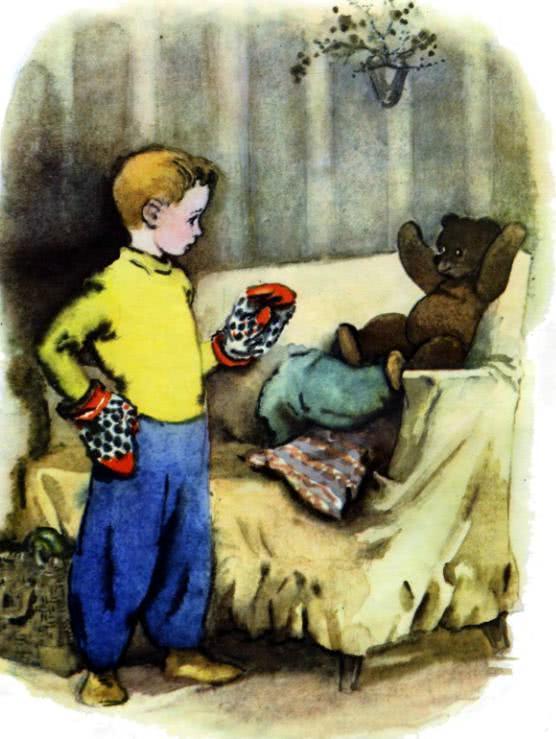 Друг детства — Драгунский Виктор