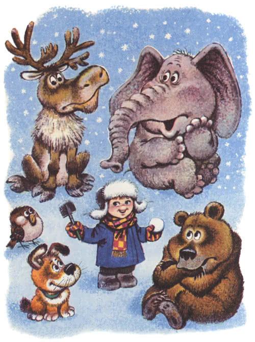 Какая бывает зима - Пляцковский Михаил
