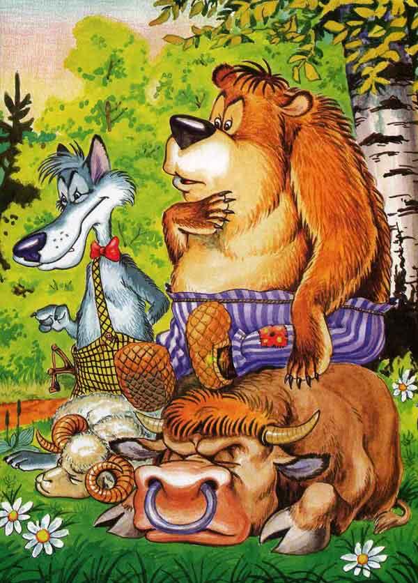 Лесных сказки русские народные зверей про
