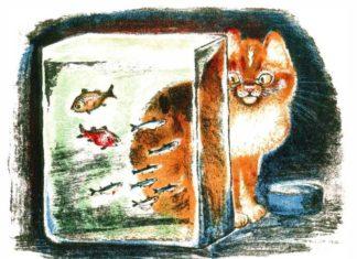 Кот и рыбки — Чарушин