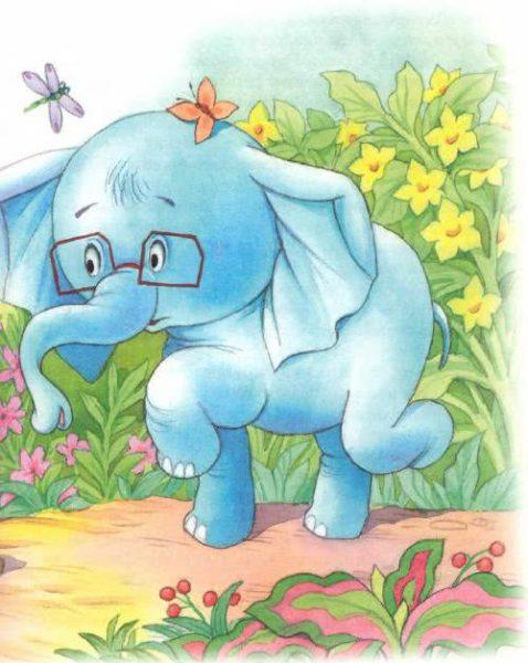 Куда идёт слонёнок — Остер Григорий