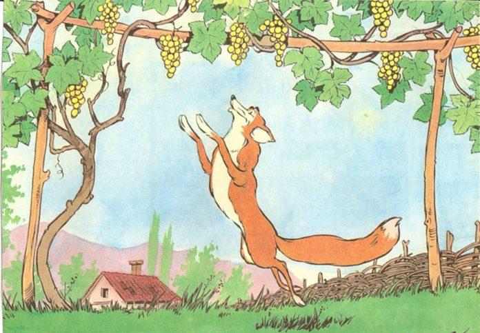 Лисица и виноград - Крылов Иван