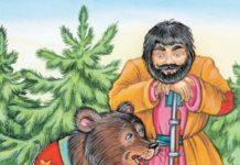 Медведь в сетях - Крылов Иван