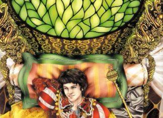 Молодой король — Оскар Уайльд