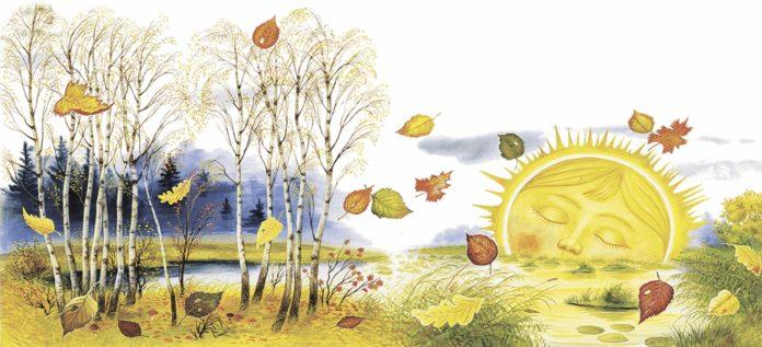 Осень — Ушинский Константин