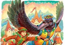 Подземные царства - русская народная сказка