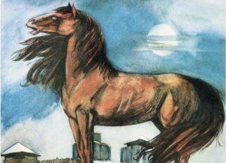 Слепая лошадь — Ушинский Константин