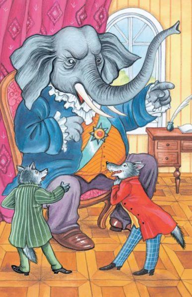 Слон на воеводстве - Крылов Иван