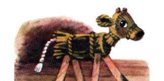 Соломенный бычок смоляной бочок