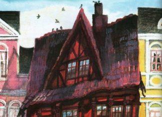 Старый дом - Ганс Христиан Андерсен