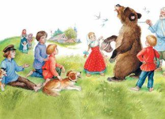 Ученый медведь — Ушинский Константин