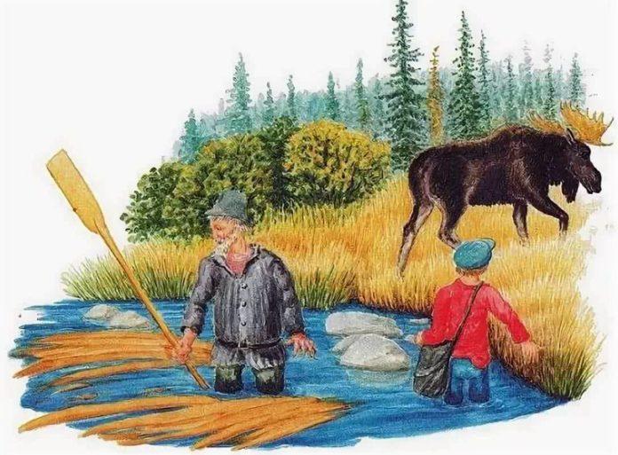 Водяной конь — Бианки Виталий
