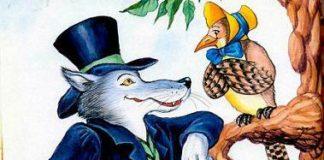 Волк и Кукушка - Крылов Иван