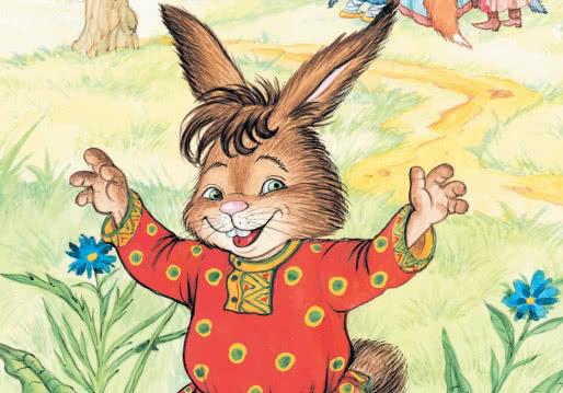 Заяц на ловле - Крылов Иван