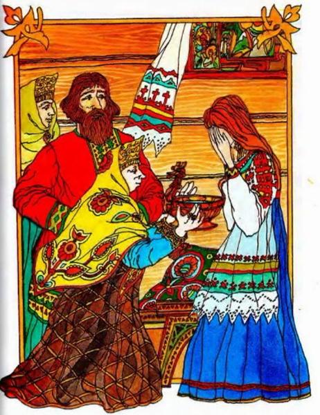 Жених — Пушкин Александр
