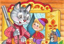 Жихарка - русская народная сказка