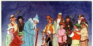 двенадцать месяцев - самуил маршак