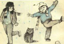 Кот и лодыри Самуил Маршак