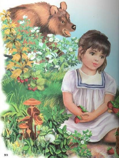 Синичкин календарь Виталий Бианки Июль