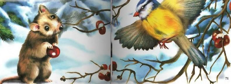 Синичкин календарь Виталий Бианки