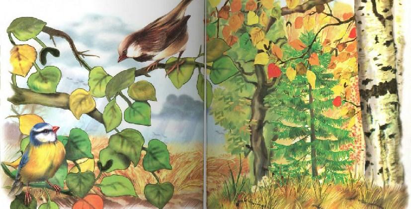 Синичкин календарь Виталий Бианки Сентябрь