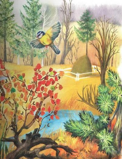 Синичкин календарь Виталий Бианки Октябрь