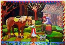 Алёнка — русская народная сказка
