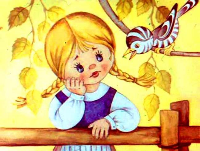 Девочка которая не умела плакать — русская сказка
