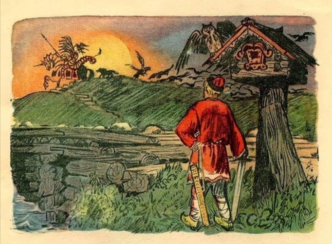 Крестьянский сын Иван да царь Иван — русская народная сказка