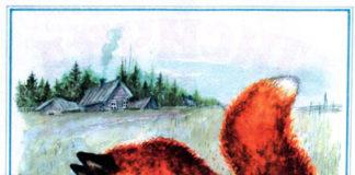 Лисичка со скалочкой - сказка
