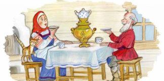 Муж да жена — русская народная сказка