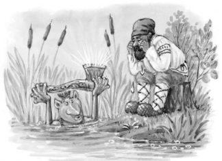 Мужик и топор — русская народная сказка