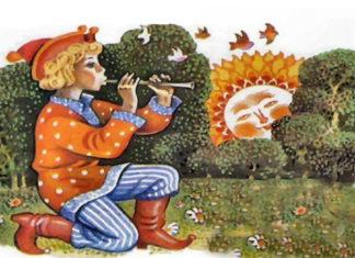 Пастушья свирель — русская народная сказка