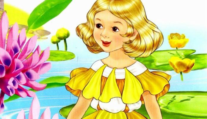 Сказка о маленькой Принцессе — русская народная сказка