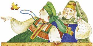Сказка о Василисе - золотой косе, непокрытой красе и об Иване Горохе