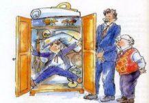 В шкафу - Голявкин Виктор