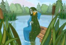 водяная сказка