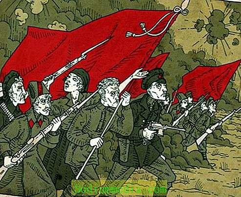 Гибель 4-й роты — Гайдар Аркадий