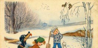 Как зима кончилась — Сутеев Владимир