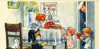 Мамин праздник - Сутеев Владимир