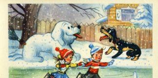 Про снегурочки и снежинку — Сутеев Владимир