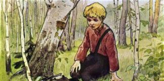 Заячьи лапы — Паустовский Константин