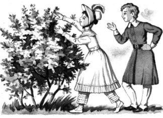 Червячок - Одоевский Владимир