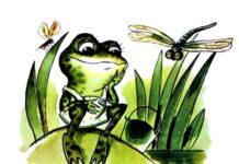 Глупый лягушонок — Цыферов Геннадий