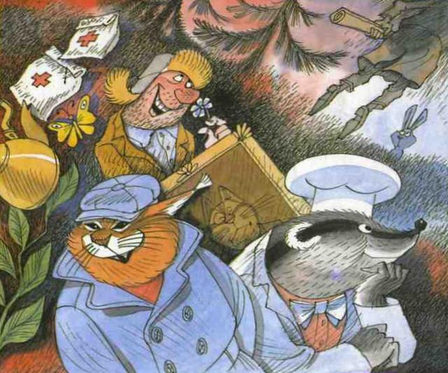 Меховая олимпиада и меховой музыкальный фестиваль - Успенский Эдуард