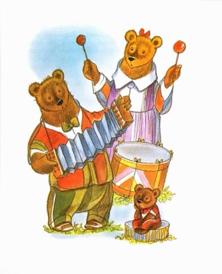 Мишкина труба — Цыферов Геннадий