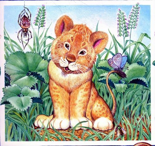 Непонятливый львёнок - Пляцковский Михаил