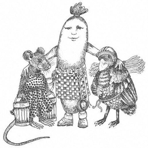О мышке, птичке и колбаске — Братья Гримм